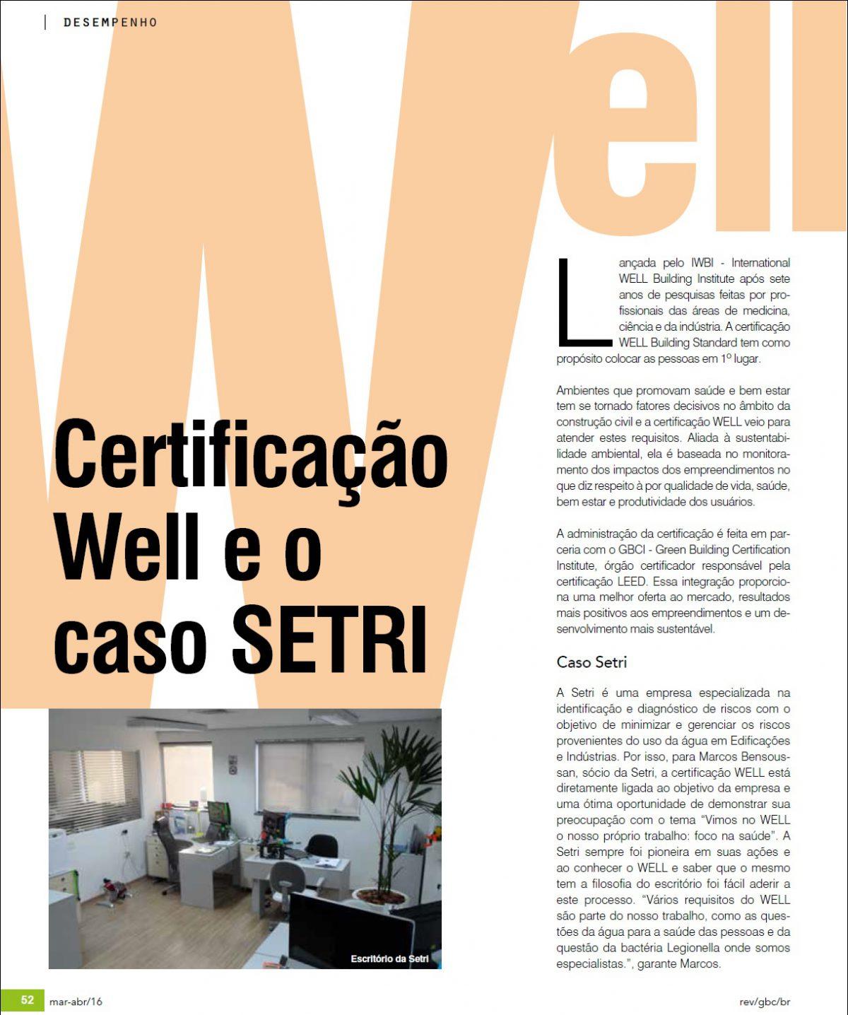 Certificação WELL e o Caso SETRI